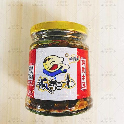 fansaoguang spicy mushroom 饭扫光爽脆木耳280g