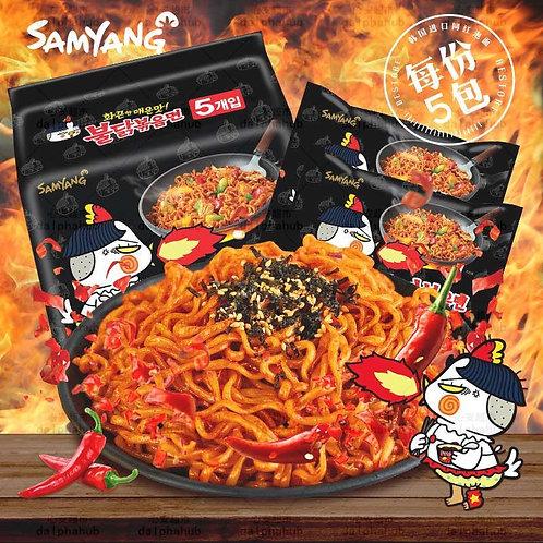 samyang chicken flavored turkey noodles 三养特辣鸡肉味火鸡面140g*5包