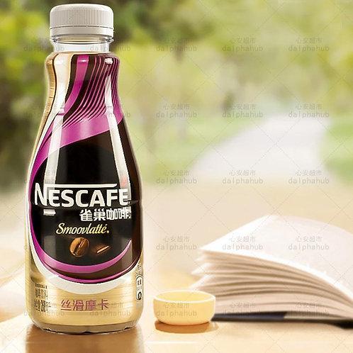 Nestle coffee Mocha 雀巢咖啡丝滑摩卡268ml