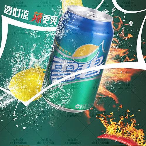 Lemon Sprite 雪碧柠檬味汽水经典矮罐装330ml