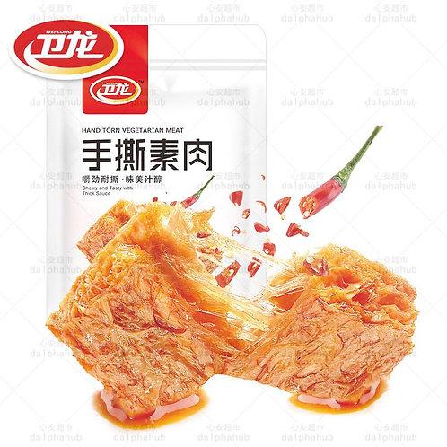 Spicy Vegetarian meat 卫龙手撕素肉香辣180g