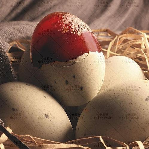 Preserved century egg 6pcs per pack 王小鸭松花皮蛋6枚365g
