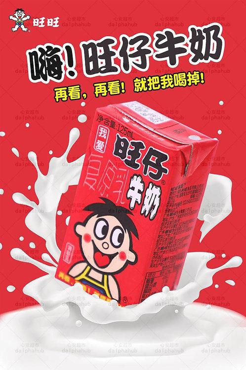 Wang Zhai Milk drink (4pcs)旺仔牛奶纸联包125ml*4