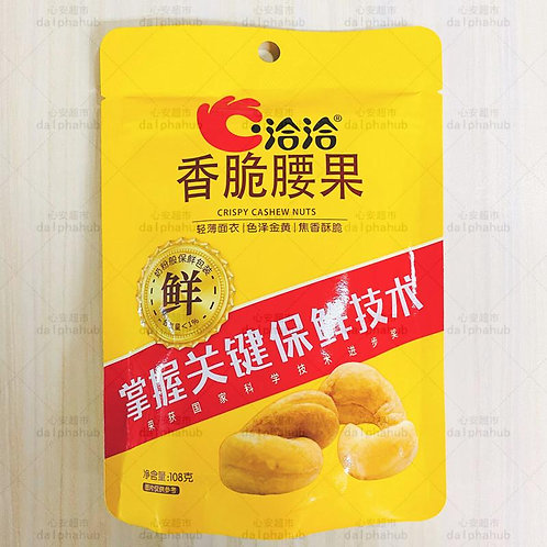 Qia Qia Crispy Cashew Nuts108g 洽洽香脆腰果108g