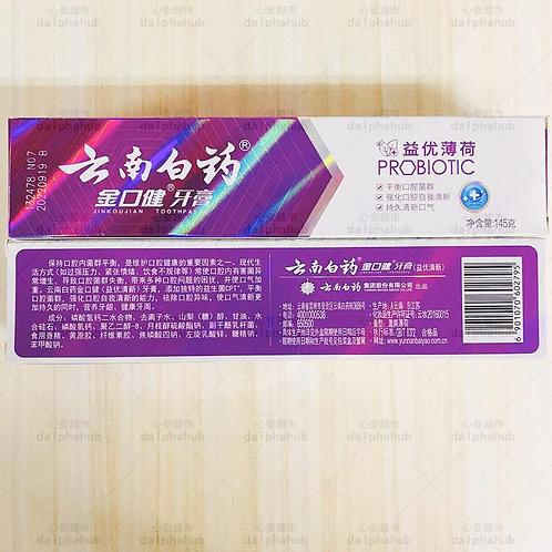 yuannanbaiyao toothpaste 云南白药牙膏金口健145g