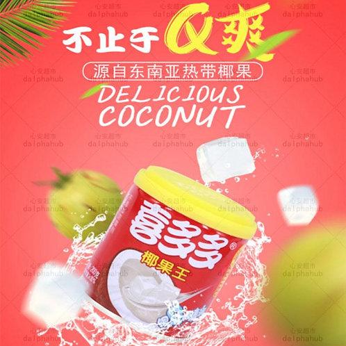 Kitado King Coconut Fruit 200g 喜多多椰果王200g