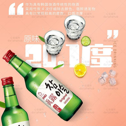 Soju Bamboo charcoal strawberry flavor 真露草莓味竹炭酒20.1度360ml