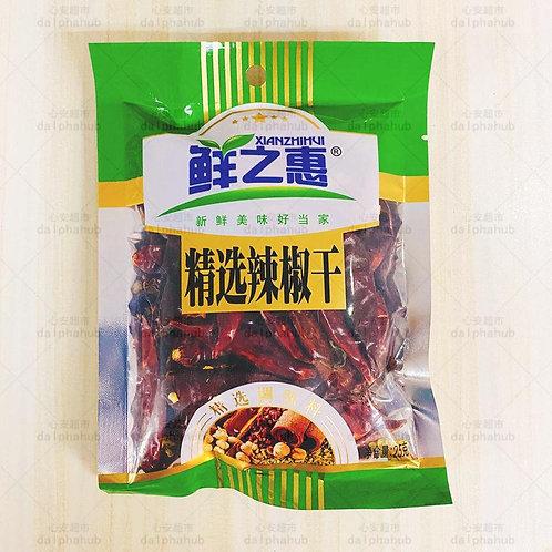 xianzhihui chili 鲜之惠干辣椒25g