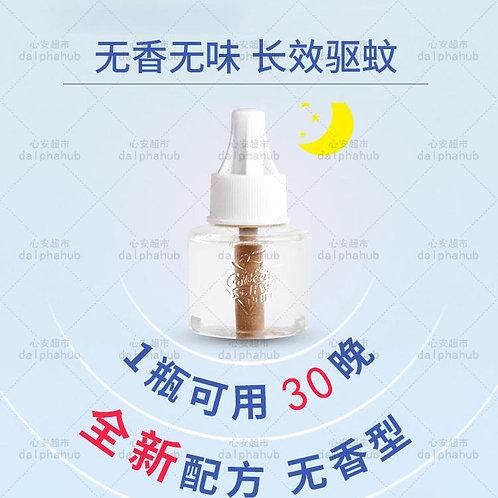 Electric mosquito repellent liquid (1 bottle) 金鹿电热蚊香液(1瓶装)