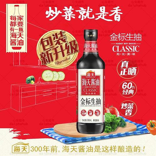 thin soy sauce 海飞丝丝滑柔顺去屑护发素400ml