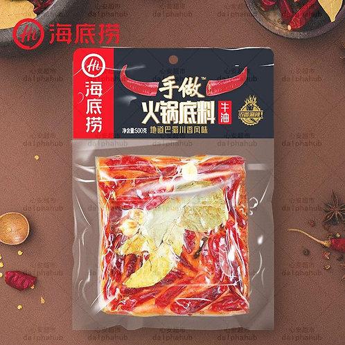 beef tallow hot pot 海底捞手作牛油火锅500g