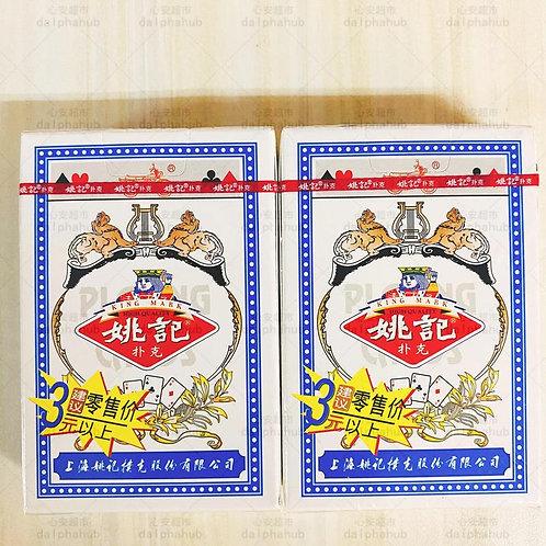 Playing cards 姚记扑克