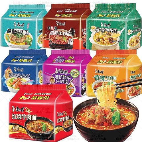 Kang Shi Fu instant noodles pack 康师傅珍品袋装多口味