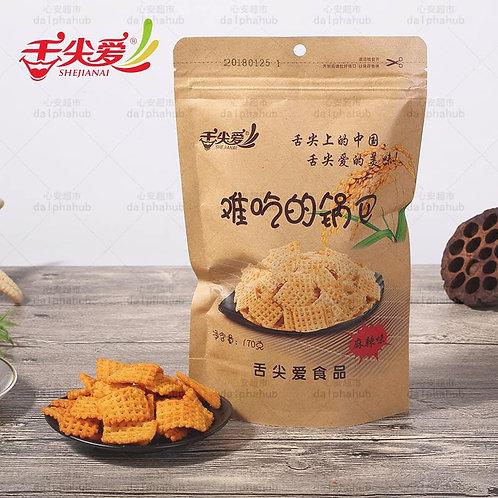 crust of cooked rice 舌尖爱难吃的锅巴麻辣/孜然味170g