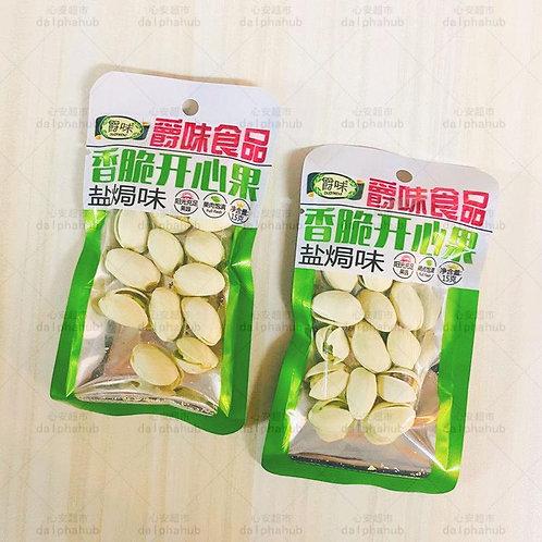 Crispy pistachio nuts 爵味香脆开心果15g
