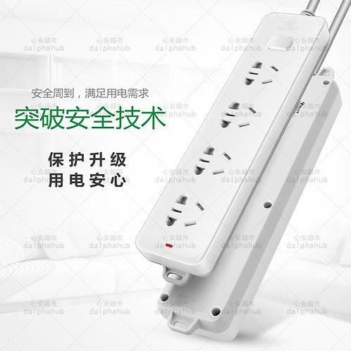 Power socket with four holes 1.8m  公牛电源插座带线四孔1.8米