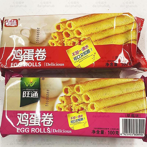 Eggrolls crackers 旺通鸡蛋卷草莓/原味100g