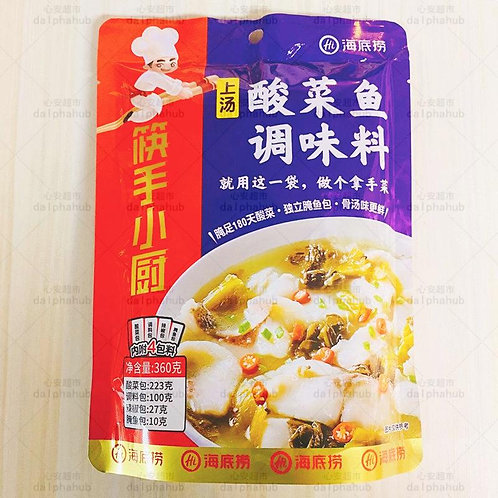 Pickled cabbage fish seasoning 海底捞酸菜鱼调味料360g