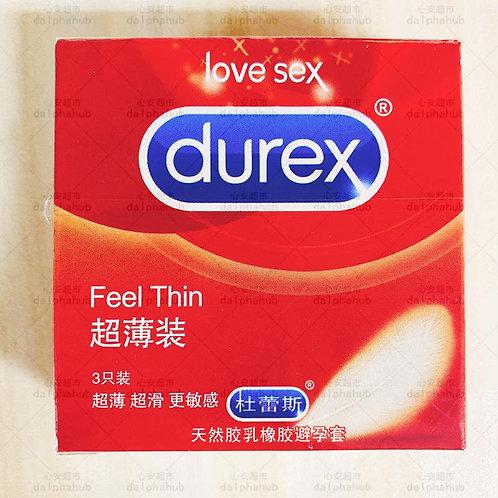 Durex ultra-thin pack of 3 杜蕾斯超薄装3只装