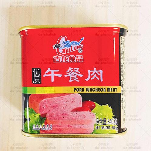 gulong canned pork luncheon meat 古龙午餐肉340g