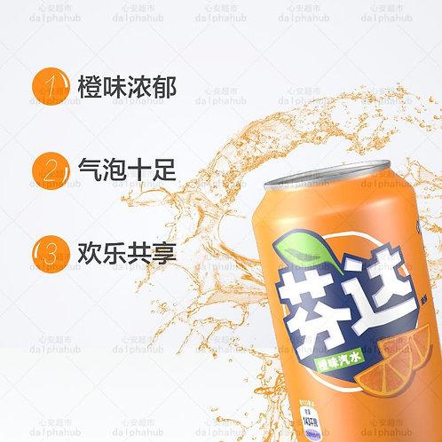Fanta 芬达橙味汽水330ml