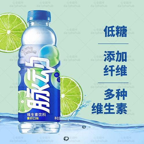 Pulsation Lime / Cactus Green Orange 600ml 脉动青柠/仙人掌青橘