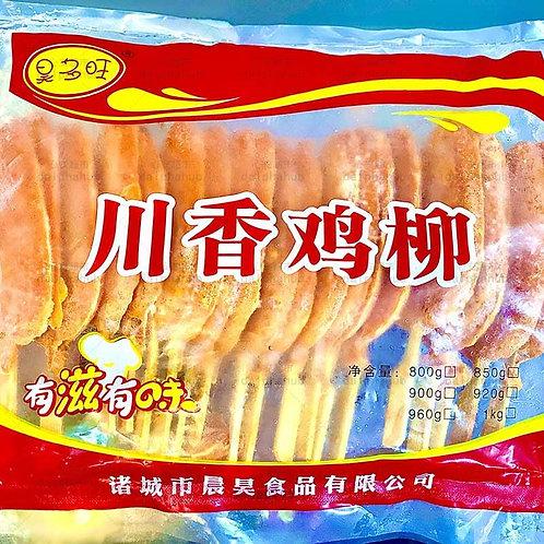 Sichuan style chicken fillet 960g 昊多旺川香鸡柳960g