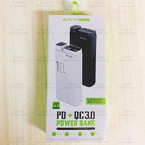 Bavin Powerbank 10000mah quick charge 3.0 充电宝10000毫安