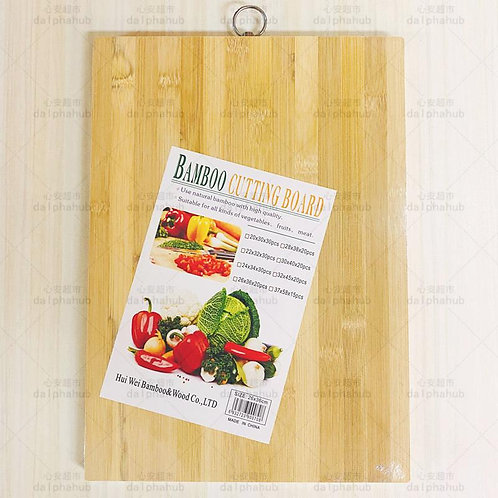 bamboo cutting board 竹菜板(加厚)