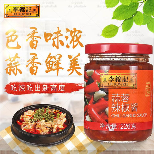 LEE KUM KEE Chili Garlic Sauce 李锦记蒜蓉辣椒酱226g