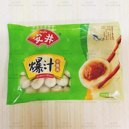 Fish Ball 安井爆汁小鱼丸500g