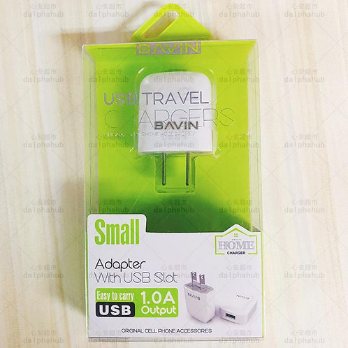 Bavin Usb adaptor charger