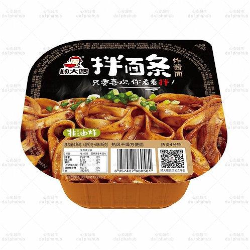 Noodles with sesame paste 顾大嫂拌面条炸酱面136g