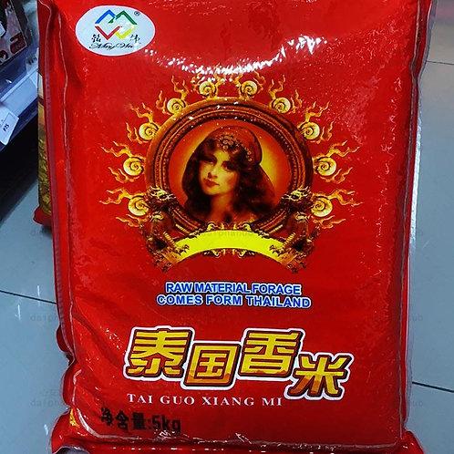 Thailand fragrant rice 5kg 好食道泰国香米5kg