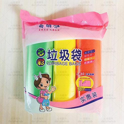 Garbage Bags 多彩垃圾袋三联卷