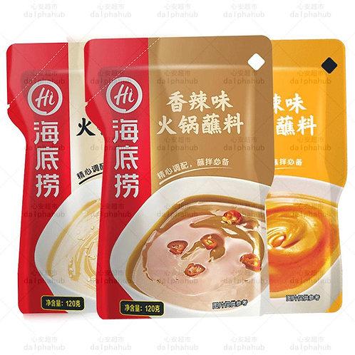 Haidilao Hot Pot Dip Multi-flavor 120g 海底捞火锅蘸料多口味120g