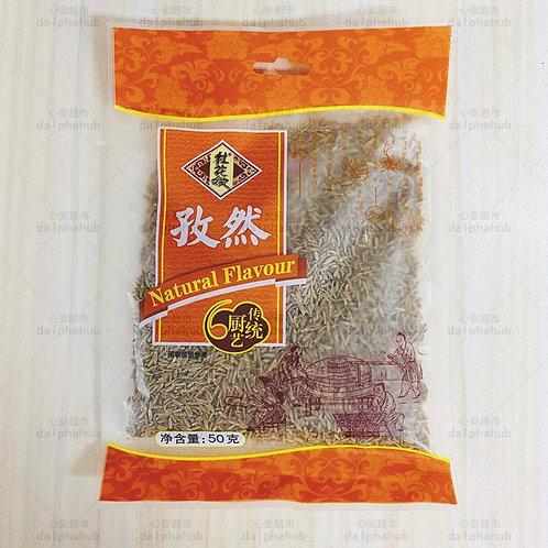 guihuasao natural flavour 桂花嫂孜然粒50g