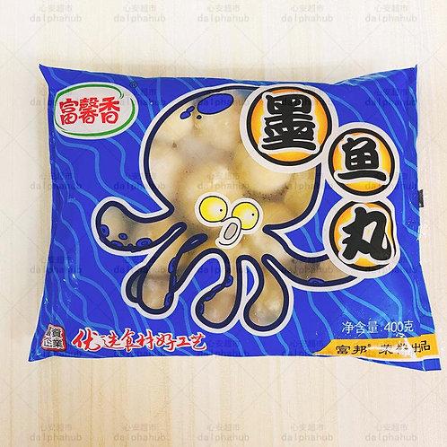 squid ball 富鑫香墨鱼丸400g