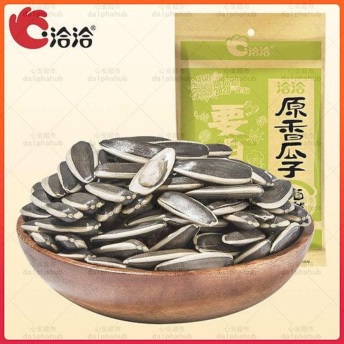 Qiaqia Melon seeds original flavor 洽洽原味原香瓜子150g