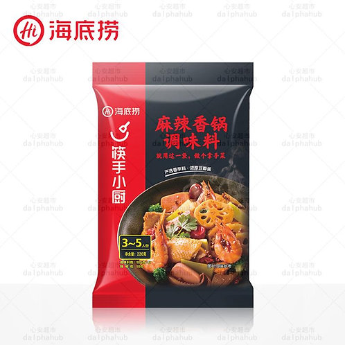 Haidilao spicy hot pot base 220g 海底捞麻辣香锅火锅底料220g