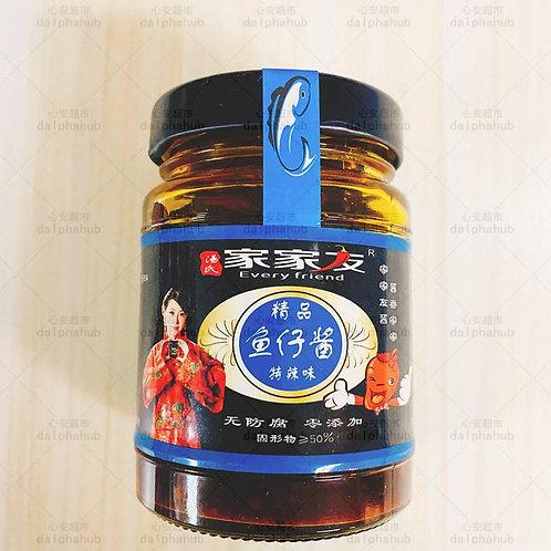 Spicy fish sauce 家家友香辣鱼仔酱230g