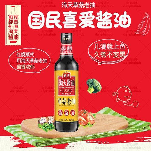 straw mushroom thick soy sauce 海天草菇老抽酱油500ml
