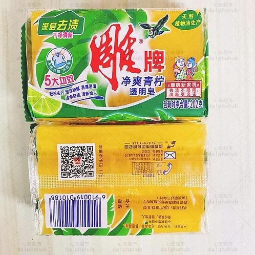 diaopai washing soap 雕牌透明皂202g