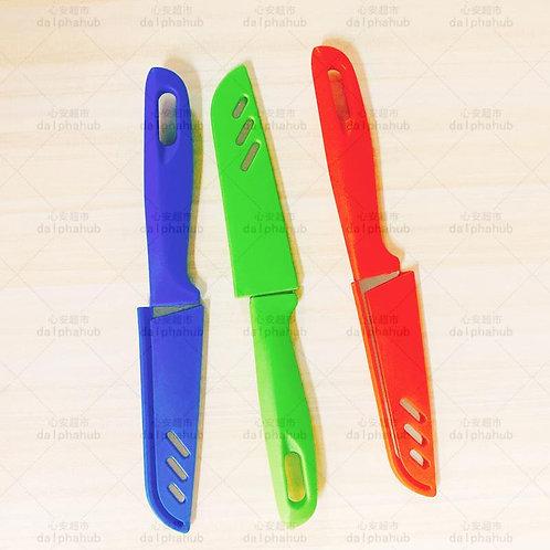 Fruit Knife 水果刀