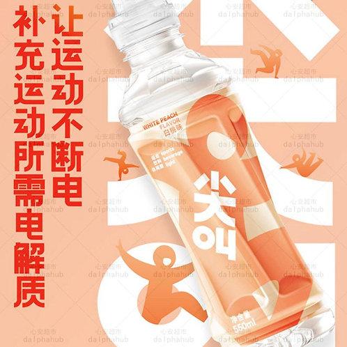 Sports drinks 尖叫运动饮料青芒味/白桃味550ml
