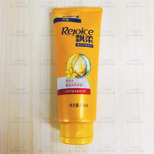 Rejoice shampoo 飘柔润发柔顺润发乳400ml