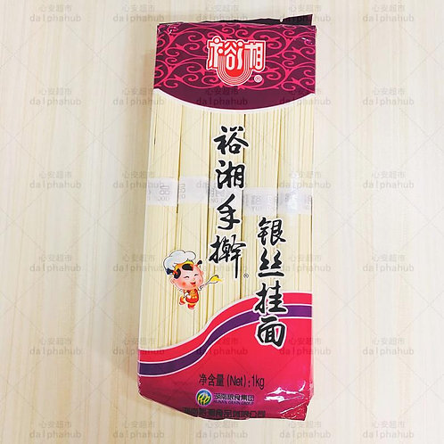 yuxiang noodles 裕湘手擀银丝挂面1KG