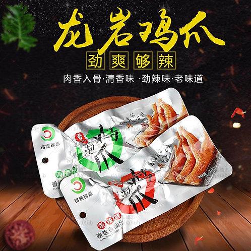 Pickled chicken feet 37G 铭家瑞香泡鸡爪多口味
