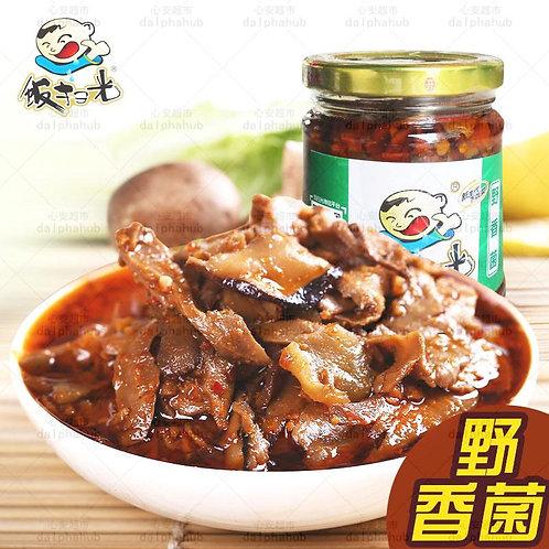 Wild fragrant mushroom sauce 饭扫光野香菌280g