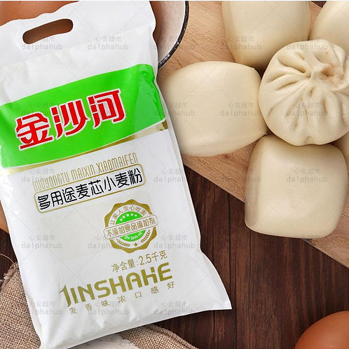 Multi purpose wheat core flour 2.5kg 金沙河多用途麦芯小麦粉2.5kg